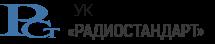 ОАО «УК «Радиостандарт»